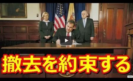 【動画】NJ在住日本人の反対運動でニュージャージー州の慰安婦像阻止できるのか?日本政府は指をくわえているだけか? [嫌韓ちゃんねる ~日本の未来のために~ 記事No18557
