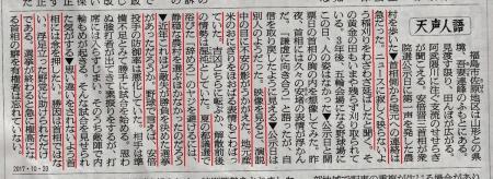 asahimakeoshimi-1.jpg