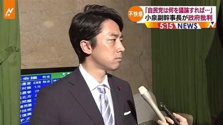 news3201080_38.jpg