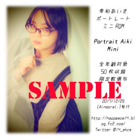 samplejacket.jpg