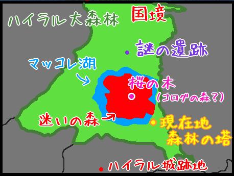 地図_ハイラル大森林