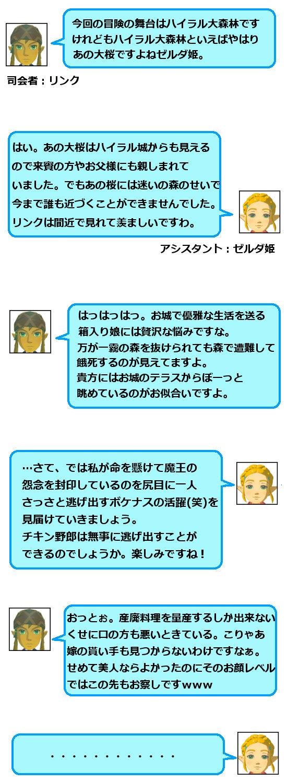 世界コログン滞在記_会話01