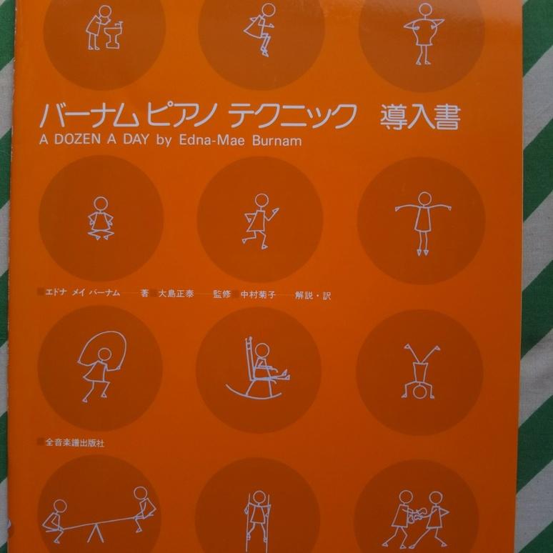 Book 20170929