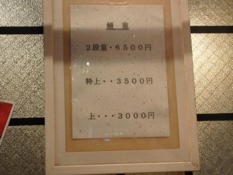 PB076800.jpg