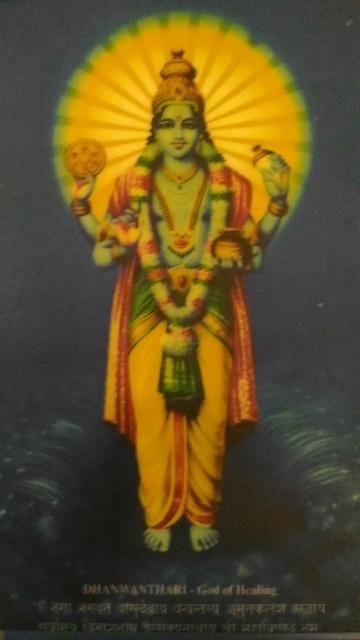 ダンヴァンタリ神