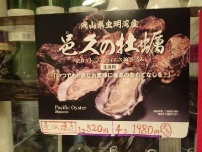 170711yaesu海老バル安心カキのポスター