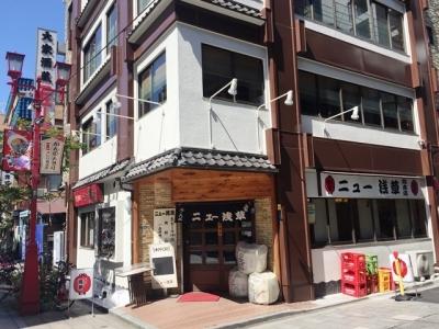 170711ニュー浅草本店外観