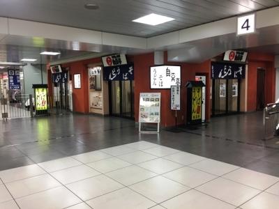 170721自笑亭JR浜松駅構内在来線側