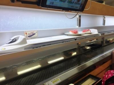 170815すしバリュー注文品は新幹線で
