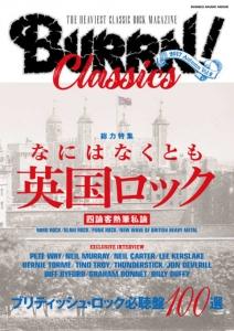 BURRN! CLASSICS(バーン・クラシックス) Vol2 d