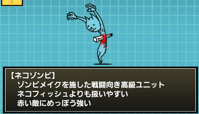 にゃんこ03