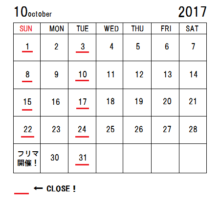 201708 (2)
