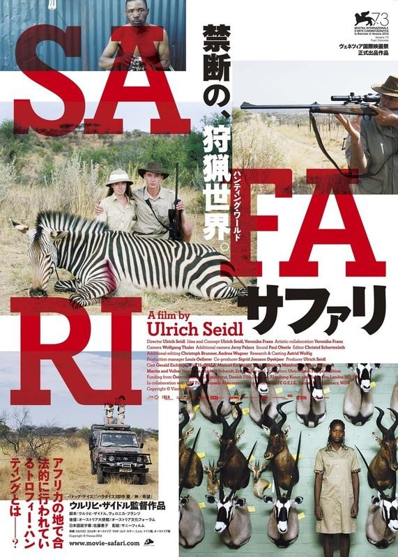 safari_poster.jpg