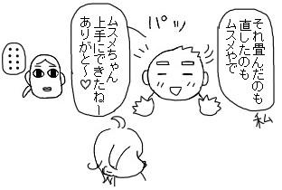 20171022-5.jpg