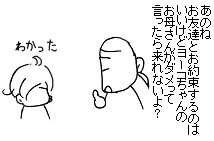 20171206-3.jpg