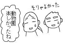 20171208-10.jpg