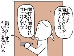 20171217-12.jpg