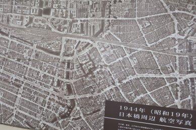 日本橋航空写真1944