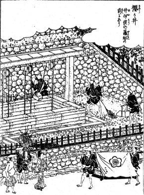 桜の井・図会