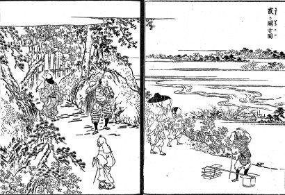 霞ヶ関古圖