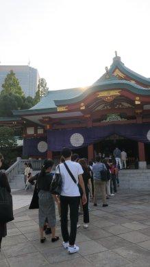 日枝山王神社