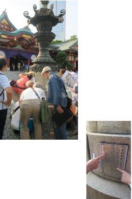 日枝神社の灯篭