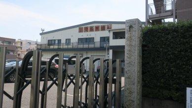 小山酒造・工場