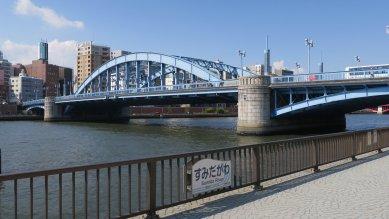 駒形橋・3径間綱製橋中央・中路式ソリッドリブタイドアーチ