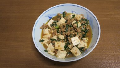 麻婆豆腐のネギ