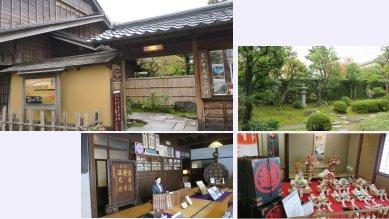 加賀市老舗記念館