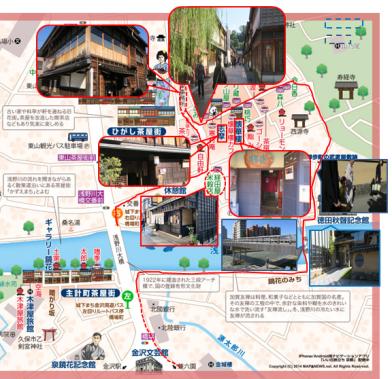 ひがし茶屋街マップ