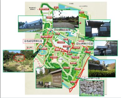 金沢城マップ