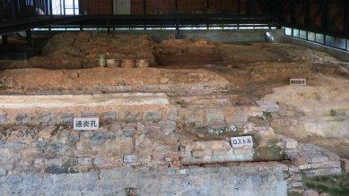 九谷磁器窯跡