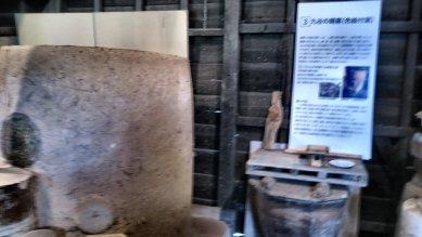 錦窯(上絵用の薪窯)
