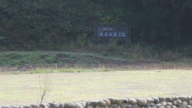 むなしく残る九谷磁器窯跡の看板