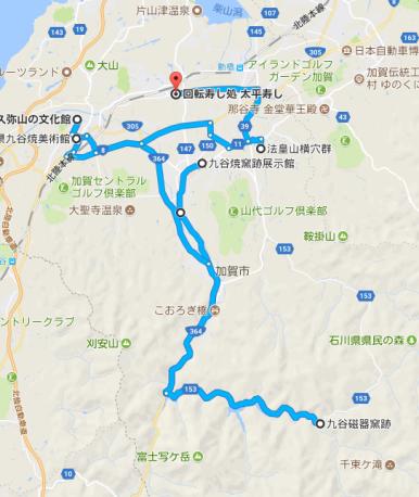 九谷焼窯跡展示館 から 回転寿し処 太平寿し - マップ
