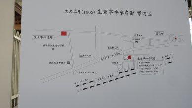 生麦事件参考館・地図