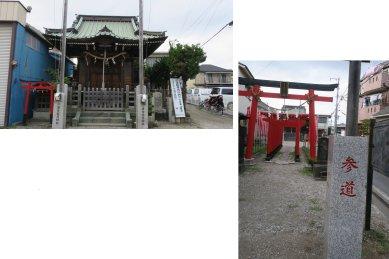 道念稲荷神社・鳥居と本殿
