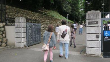 旧岩崎邸庭園の入口
