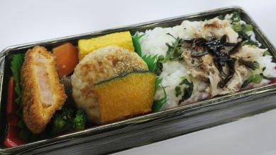 鶏肉の豆腐包み焼&鯵ほぐしご飯@498円