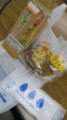 五種の温野菜サラダ&焼チーズカレー@443円(税込)