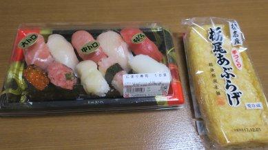 角上魚貝・にぎり寿司10貫@1,150円+栃尾あぶらげ@250円