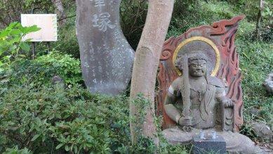 妙覚寺・筆塚と不動明王像