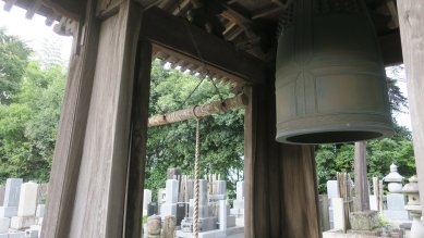 妙覚寺・鐘楼