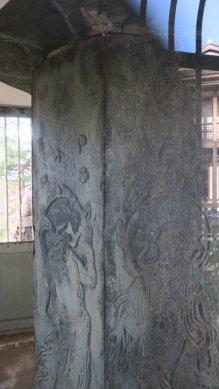 普済寺・六角石幢