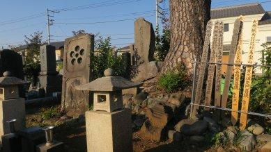 立川宮内少輔の碑