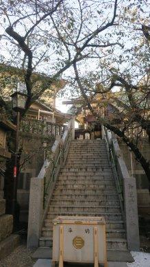 1元三島神社