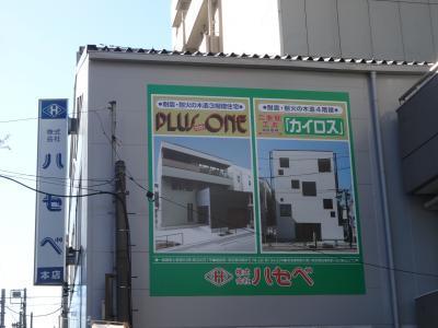 本店看板脇_convert_20171122151904