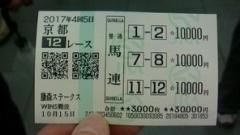 507684293.jpg