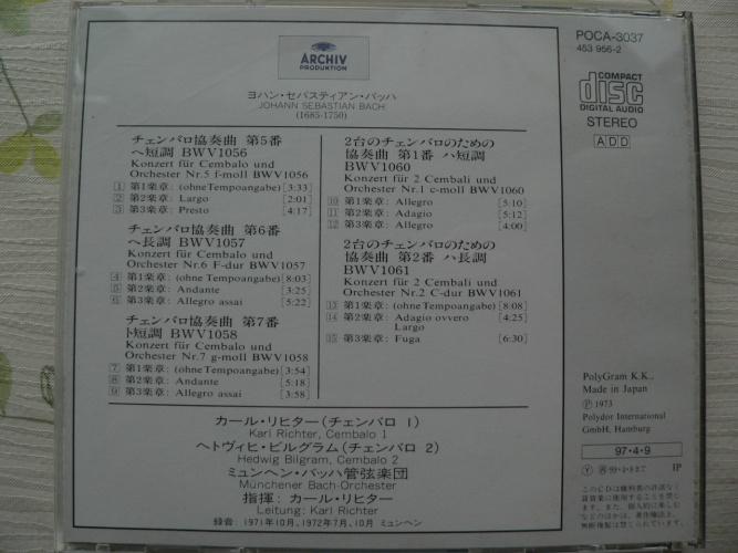 P1380230_1.jpg